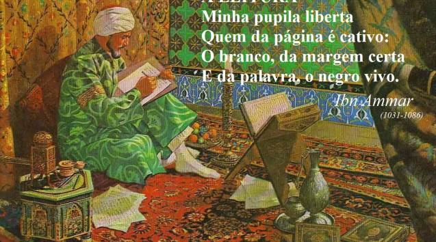 IbnSina1